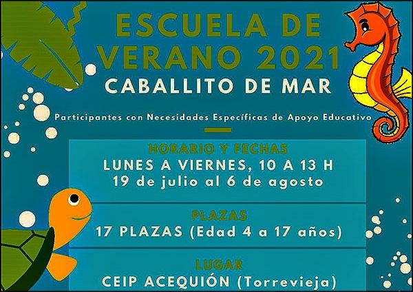 """Escuela de Verano """"Caballito de Mar"""""""
